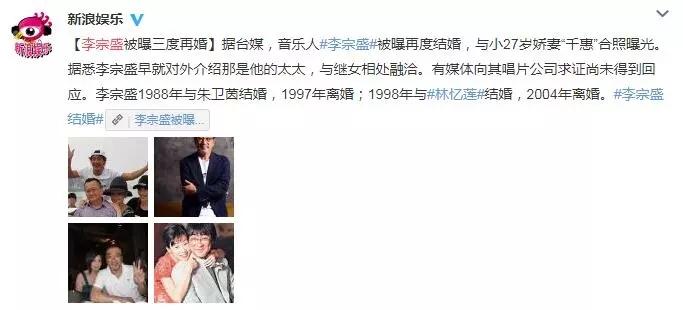 北京男性孕前检查项目